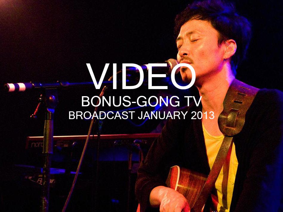 Orient Exteme Broadcast, January 2013